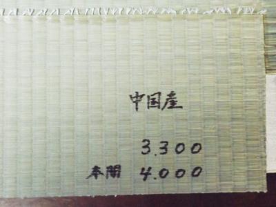 中国産 糸引